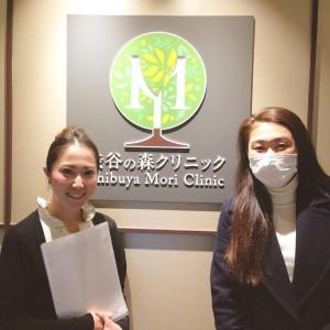 渋谷の森クリニック アンケート 口コミ