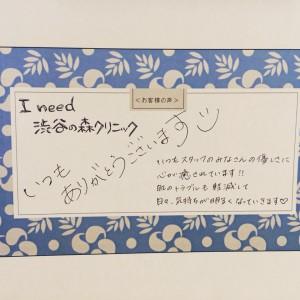 渋谷の森クリニック ニキビ 治療 ジェネシス
