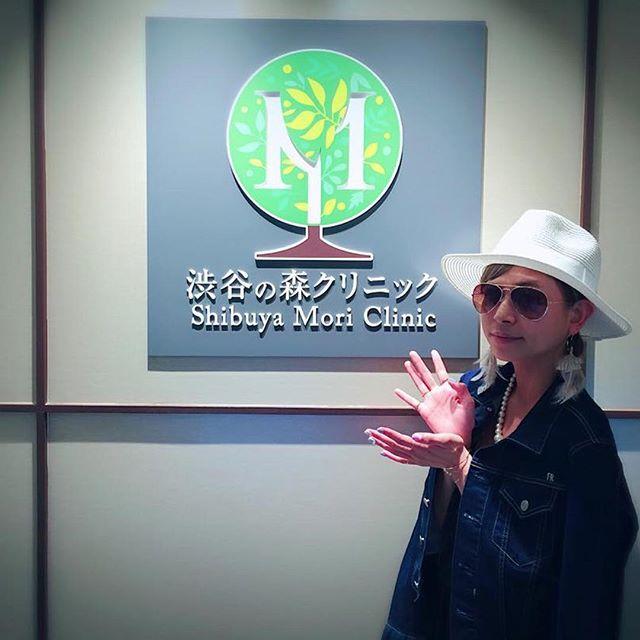 #Repost @rika_mamiya with @repostapp.・・・渋谷の森クリニックにいってきたよ♡♡りかゎピーリングしてもらたお♡お顔つるつるだよ♡♡いろんな施術あるからみてみそ♡♡ここ気に入った♡http://shibuyamori.com/#渋谷の森クリニック#ピーリング@shibuyamori