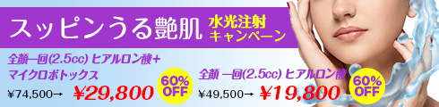 banner_suikou