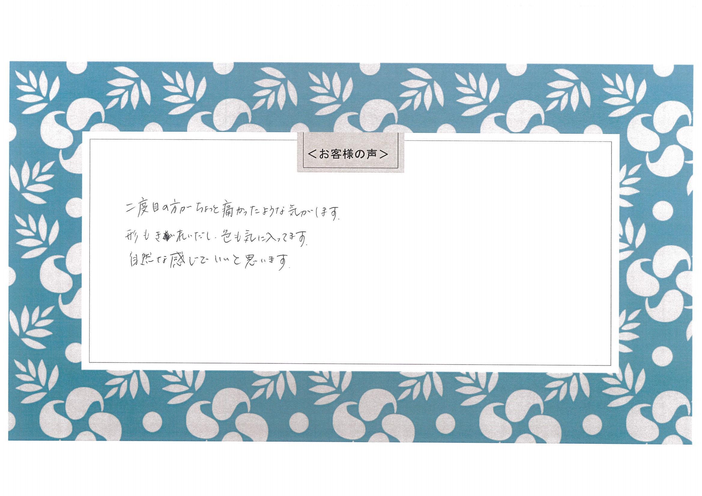 アートメイク アンケート 口コミ 渋谷の森クリニック